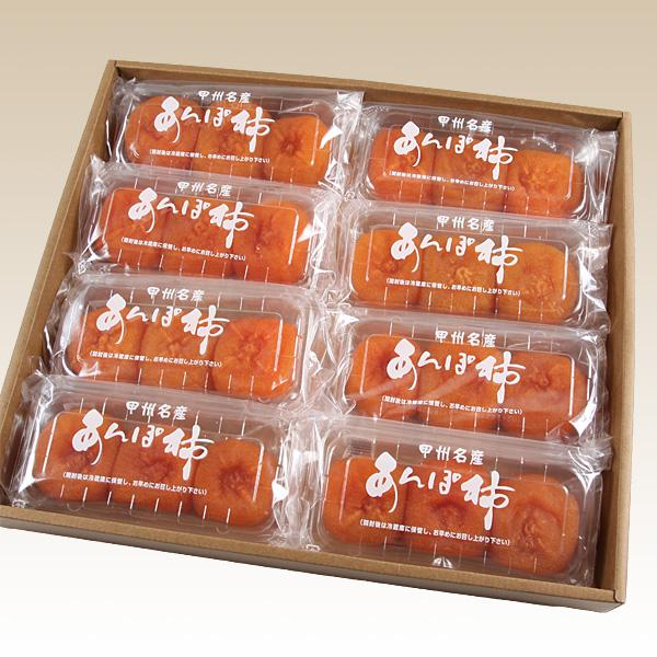 画像1: 完熟 あんぽ柿 (平核無)Lサイズ8パック入り 【06小林 義...  完熟 あんぽ柿