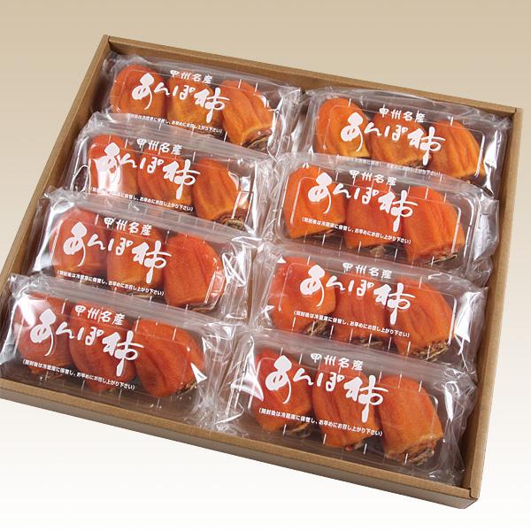 画像1: 完熟 あんぽ柿 (大和百目)Lサイズ8パック入り 【06小林 ...  完熟 あんぽ柿
