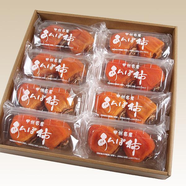 画像1: 完熟 あんぽ柿 (大和百目)LLサイズ8パック入り 【06小林...  完熟 あんぽ柿