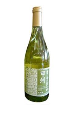 画像1: 原七郷ワイン(甲州)